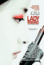 Lady Vengeance cover