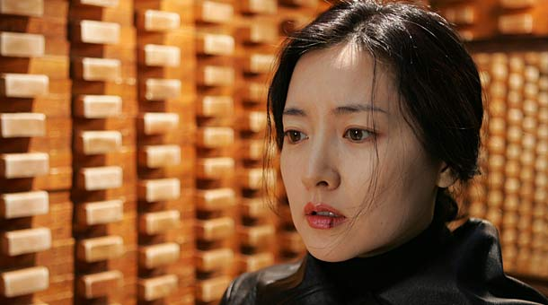 Lady Vengeance movie review
