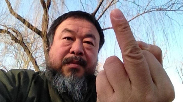 Ai Weiwei: Never Sorry