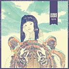 Kishi Bashi – 151a album cover