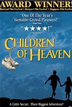 Children Of Heaven movie poster