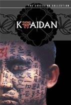 Kwaidan Movie cover