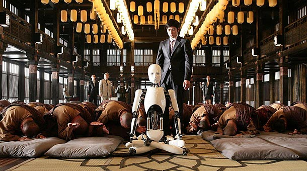 Doomsday Book movie