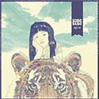 Kishi Bashi 151a album cover
