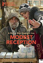 Modest Reception movie