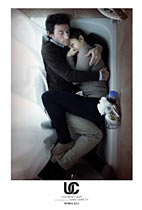 Upstream Color movie
