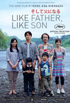 Like Father, Like Son (Cannes Review) movie poster