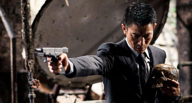 Blind Detective film