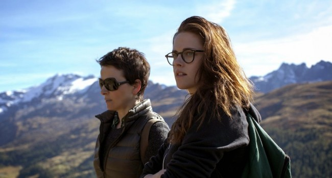 Trailer: Clouds of Sils Maria