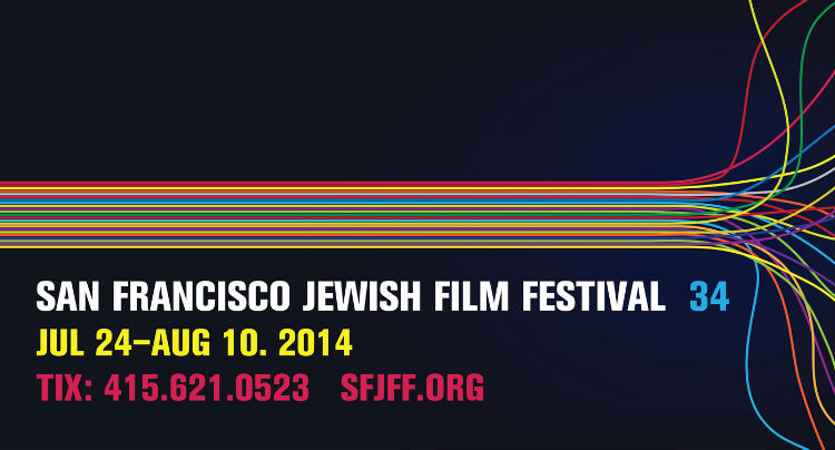 The San Francisco Jewish Film Festival Kicks Off Tomorrow Film Festival