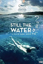 Still the Water (TIFF Review) movie