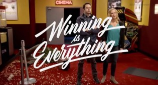 Bill Hader and Amy Schumer Prove Winning is Everything in Hilarious New Video