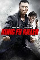 Kung Fu Killer movie poster