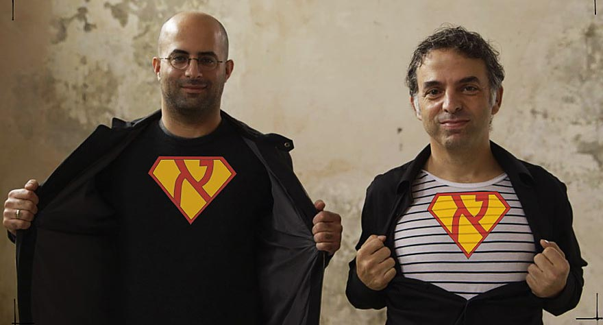 TJFF 2015: Hebrew Superheroes