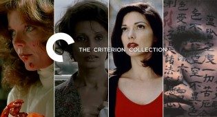 Criterion October 2015 Releases Include Spooky Picks from Cronenberg, Lynch
