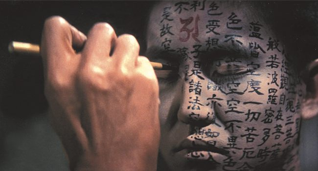 Kwaidan 1695 movie