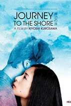 Journey to the Shore (TIFF Review) movie poster