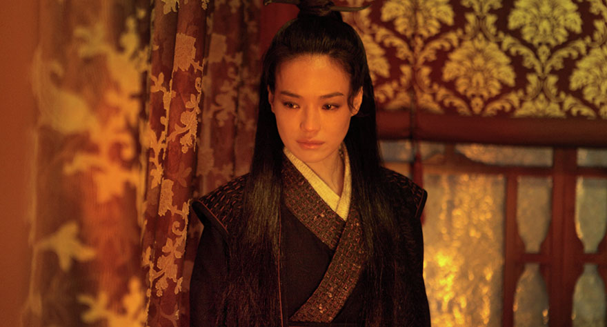 The Assassin 2015 movie