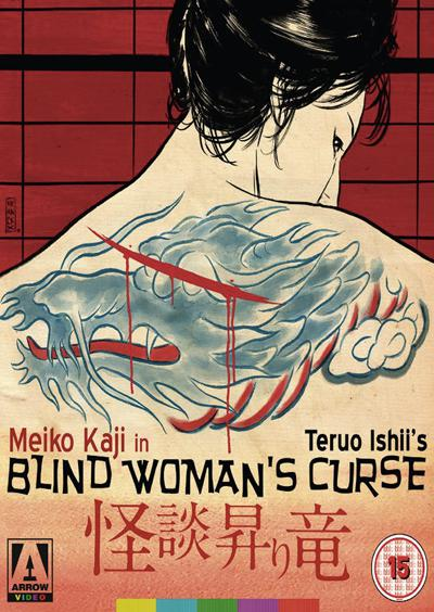 Blind Woman's Curse movie cover