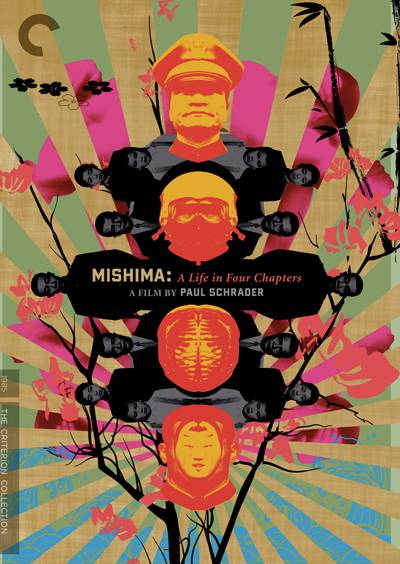 Mishima: A Life in Four Chapters movie cover