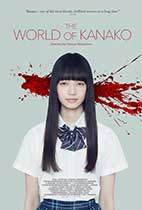 The World of Kanako movie poster