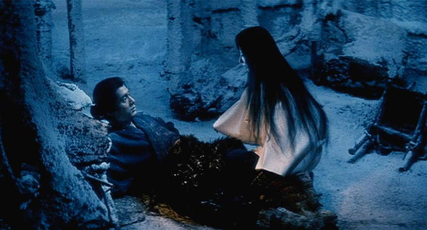Kwaidan horror film