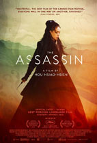 The Assassin (NYFF Review) movie poster