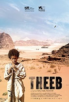 Theeb movie poster