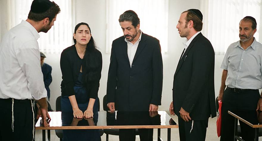 Gett: The Trial of Viviane Amsalem foreign film