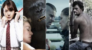 Best Undistributed Films of 2015