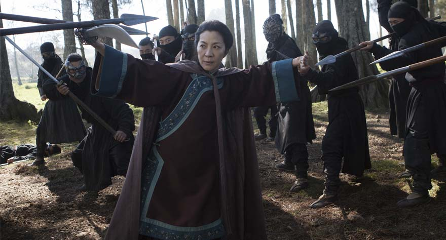 Crouching Tiger, Hidden Dragon: Sword of Destiny movie