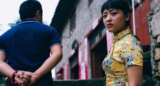 Kaili Blues (ND/NF Review)