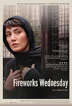 Fireworks Wednesday movie poster